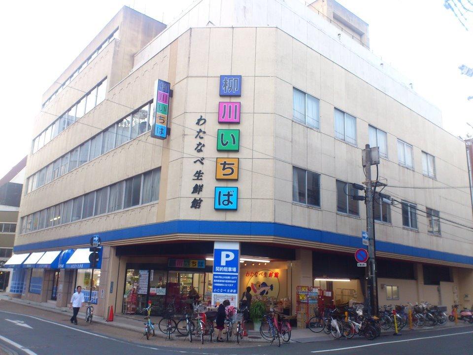 柳川いちば